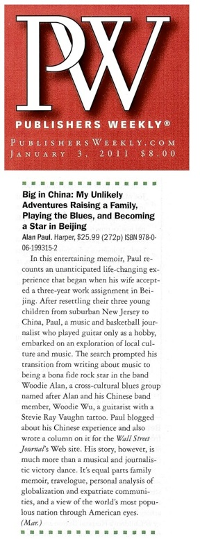 Publishers Weekly Review of Big in China